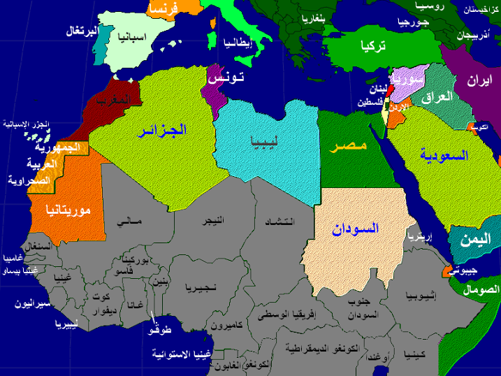 Iphone صور 2016 صور خرائط الوطن العربي خريطة الدول العربية 2016