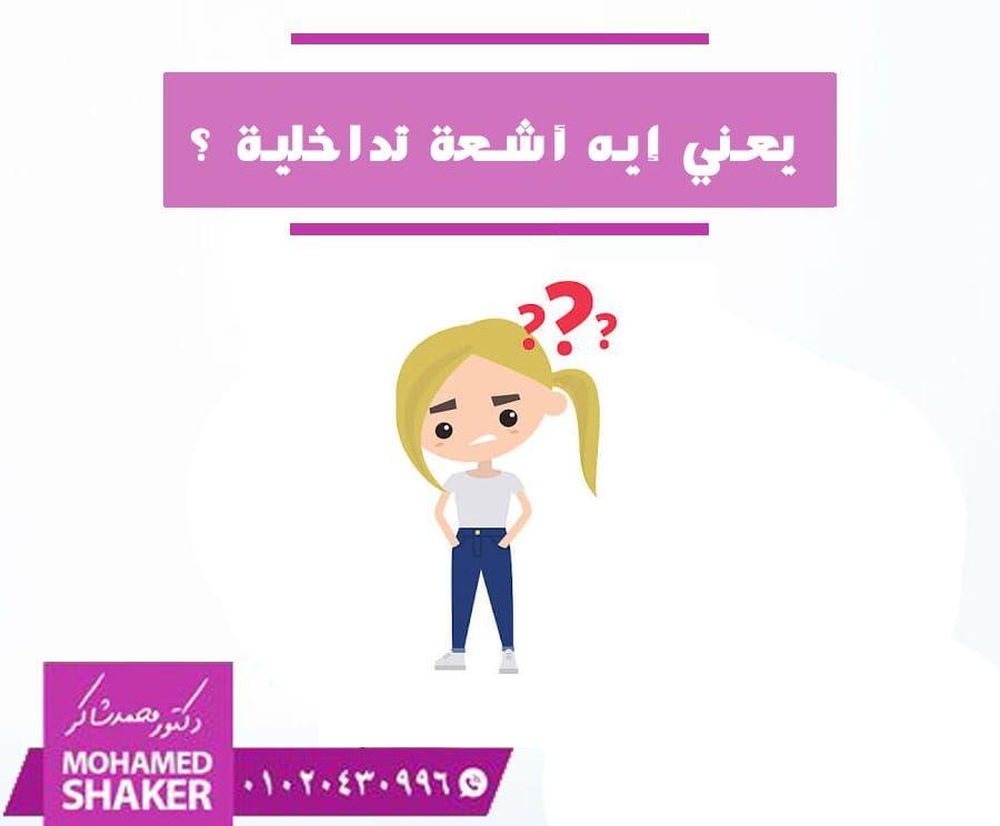 ورم الرحم الليفي و الأعراض ليست موجودة لدى كل سيدة لديها أورام ليفية في الرحم الياف الرحم الأعراض المرضية للأورام الليفية تظهر ف Movie Posters Serum Movies