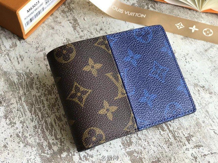 Louis vuitton mens multiple wallet m63023 with images