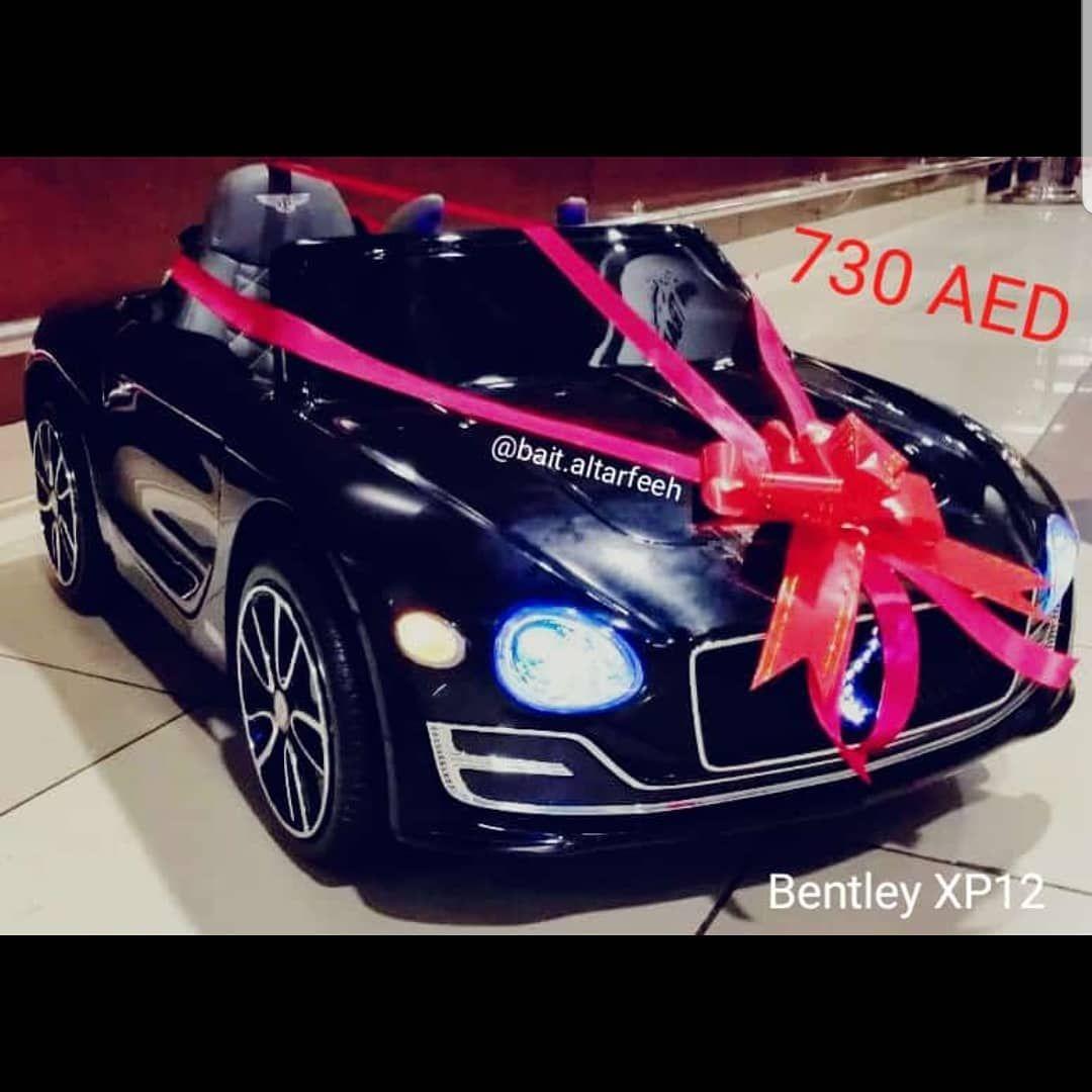 Ride On Car Sports Car Car Bentley