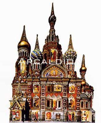 Eglise de Saint Petersbourg en calendrier de l\'Avent http://www ...