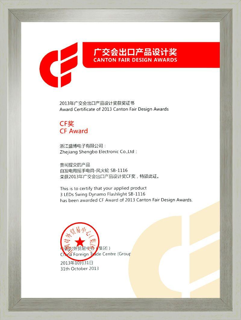 Very professional design. | Design | Pinterest | Certificate design