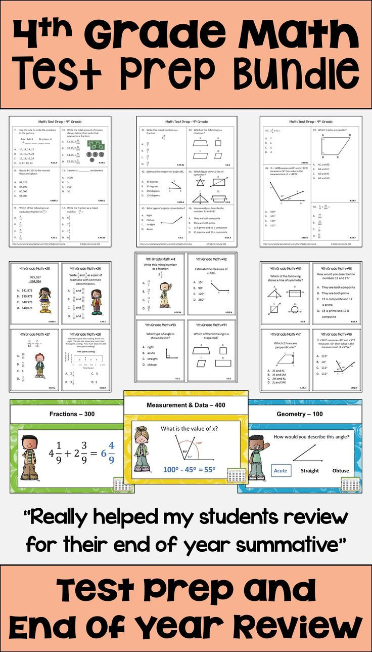 4th Grade Math Test Prep Bundle With Worksheets Task Cards Games Boom Cards In 2020 Math Test Prep 4th Grade Math Test 4th Grade Math