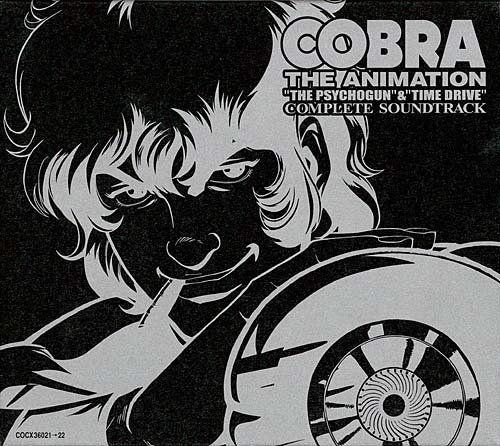 Pin By Camilo Reyes Rodríguez On Space Adventure Cobra