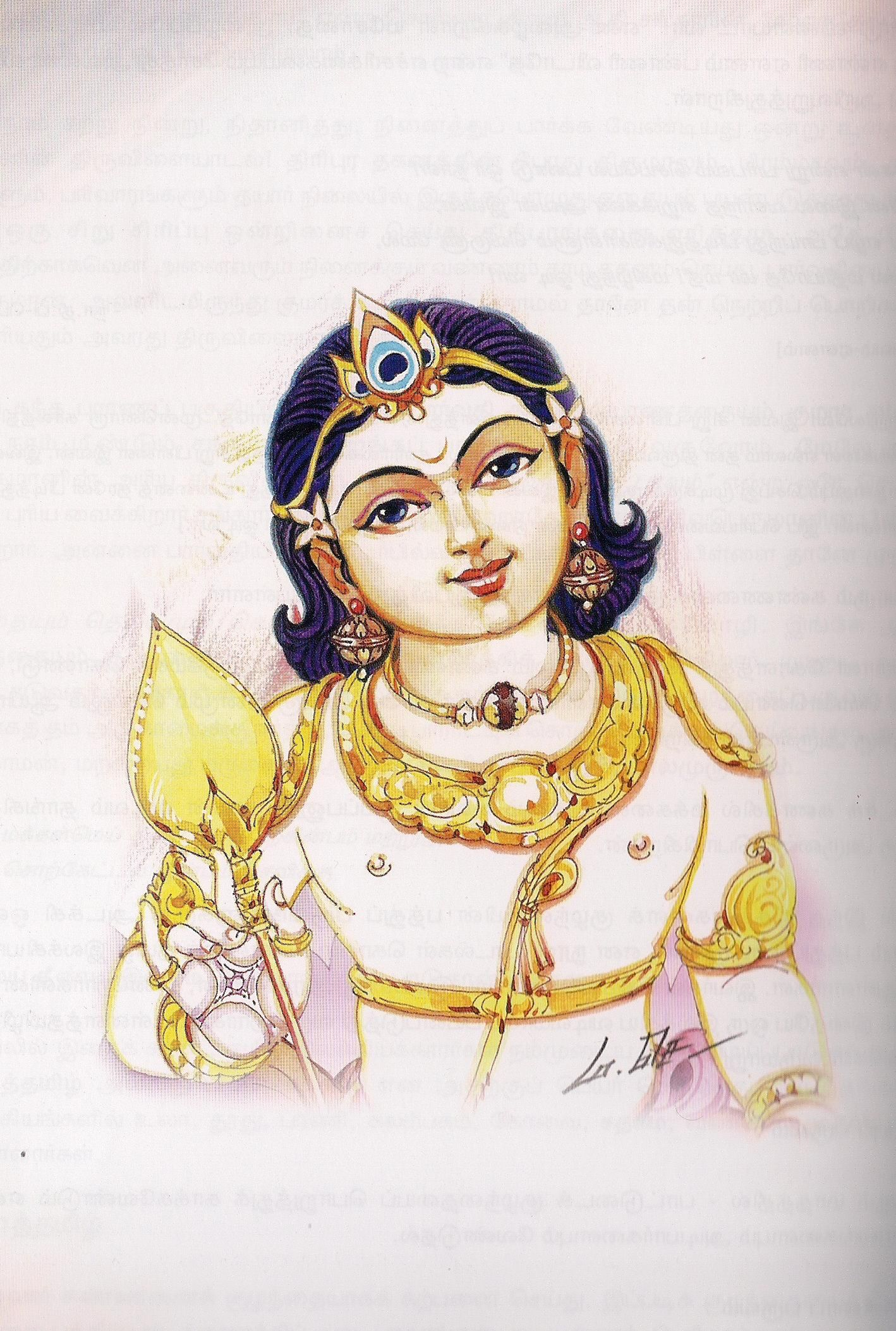 Bala murugan at least once i must try to draw this good picture of