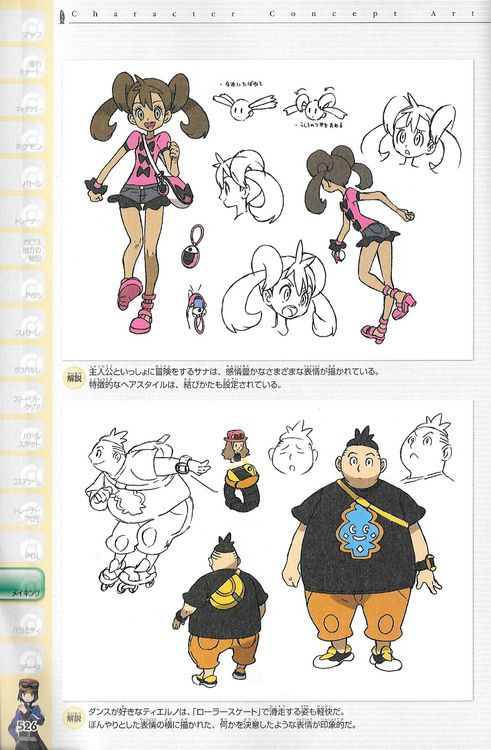 Pokemon X And Y Npc Trainers Check Out How Shauna S Hair Anime