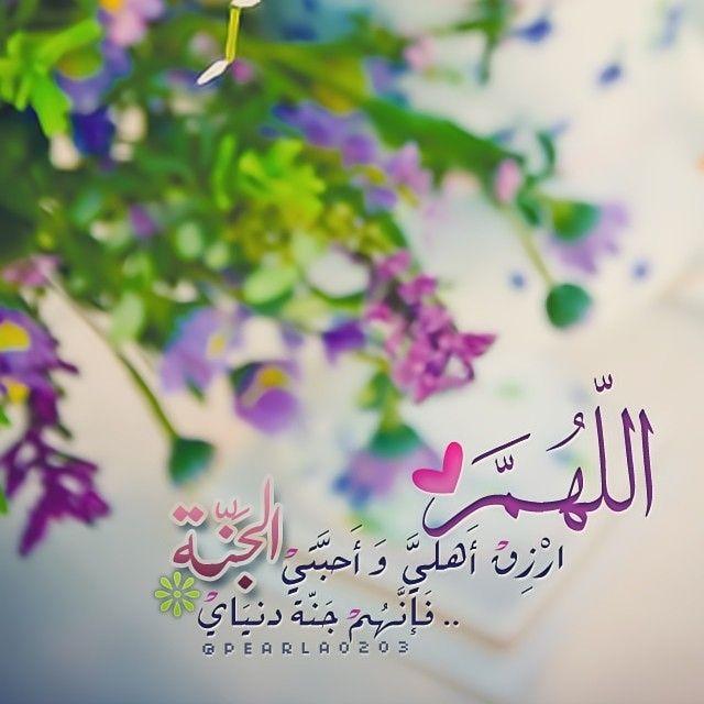 أبتسم فليس للدنيا بقاء Photo Good Morning Images Flowers Good Night Messages Quran Quotes Love