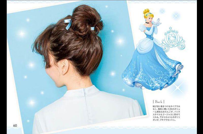 プリンセスのお洒落な髪型にディズニーヘアアレンジブック 子供も大人もプリンセスヘアで変身 プリンセス ヘアアレンジ 子供ヘアアレンジ