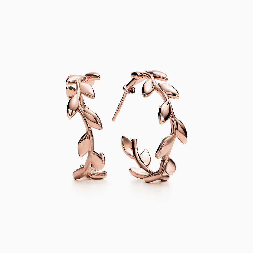 Atlas® hoop earrings in 18k rose gold, mini.   Tiffany & Co.