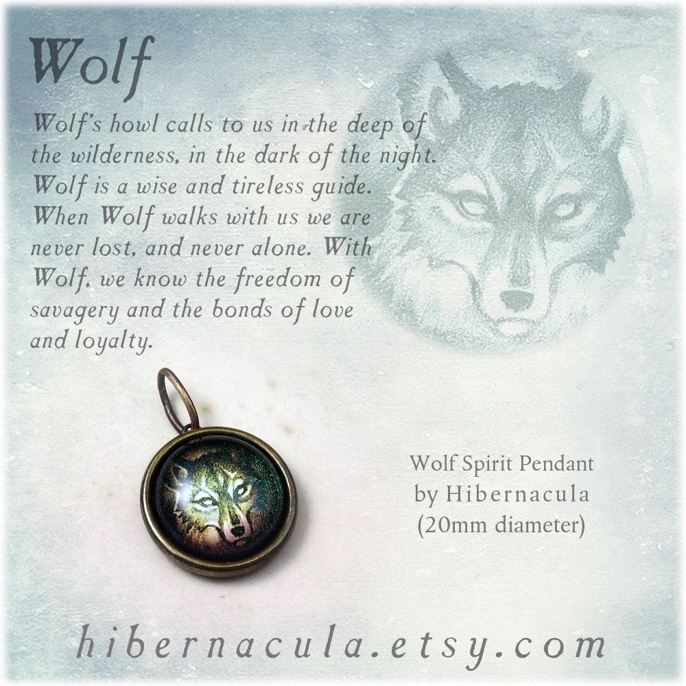Wolf Spirit Brass Animal Totem Pendant Citation