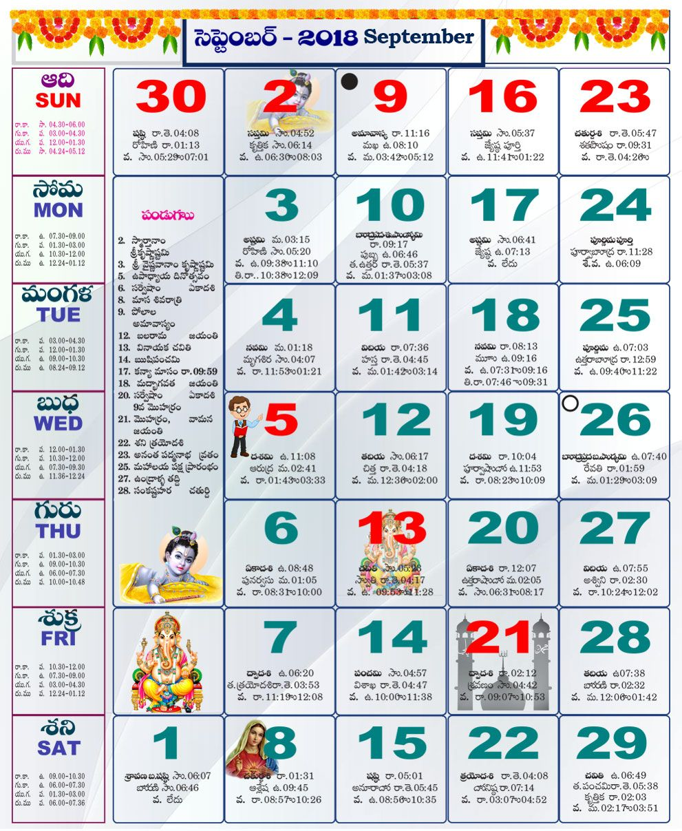 Printable September 2018 Tamil Calendar With Holiday And Festival