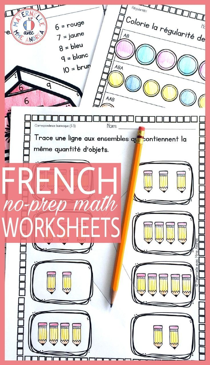 Kindergarten French Worksheets