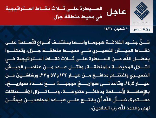 Hispantv: Informe: Hallan fosa común del #ISIS en #Siria con miles de víctimas civiles https://t.co/5ZJquht15Q https://t.co/d6gNB1hS59