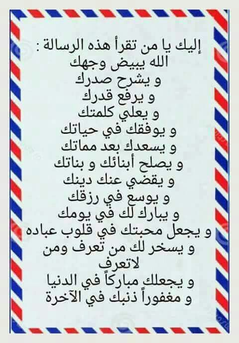 Pin By Khulood Om Hamoudy On Khulood Om Hamoudy Instagram Posts Instagram
