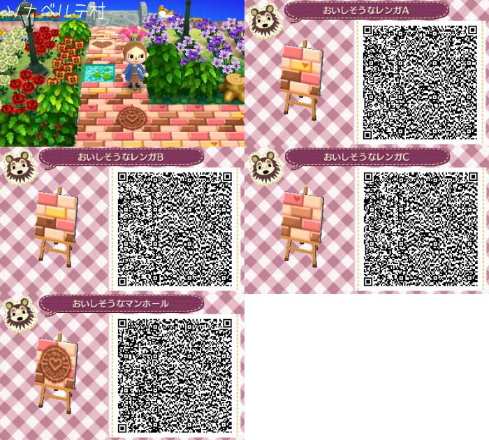 Seamless Brick Design Pink Cream Brown With Accents And