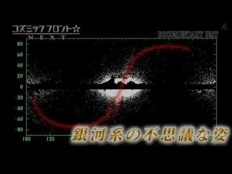 Photo of 日本ドキュメンタリー2017: ドキュメンタリー 2016 : ミステリー 地球に最も似た惑星