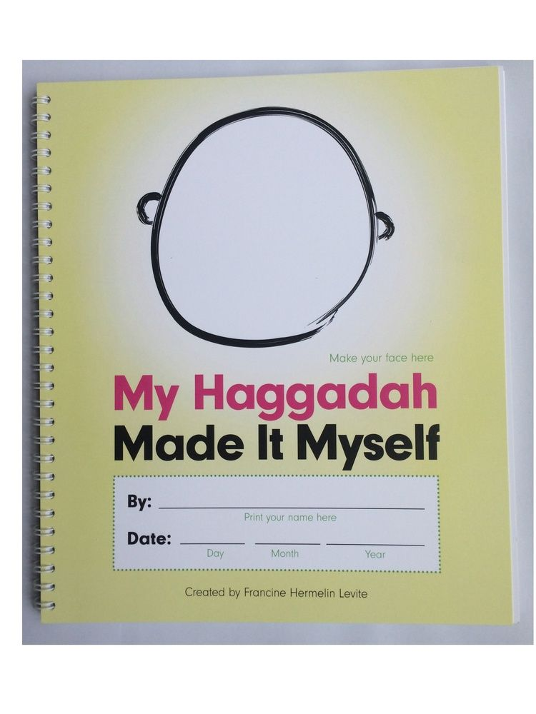 graphic regarding Printable Haggadahs called The utmost enjoyment printable Haggadah for little ones weve discovered Hebrew