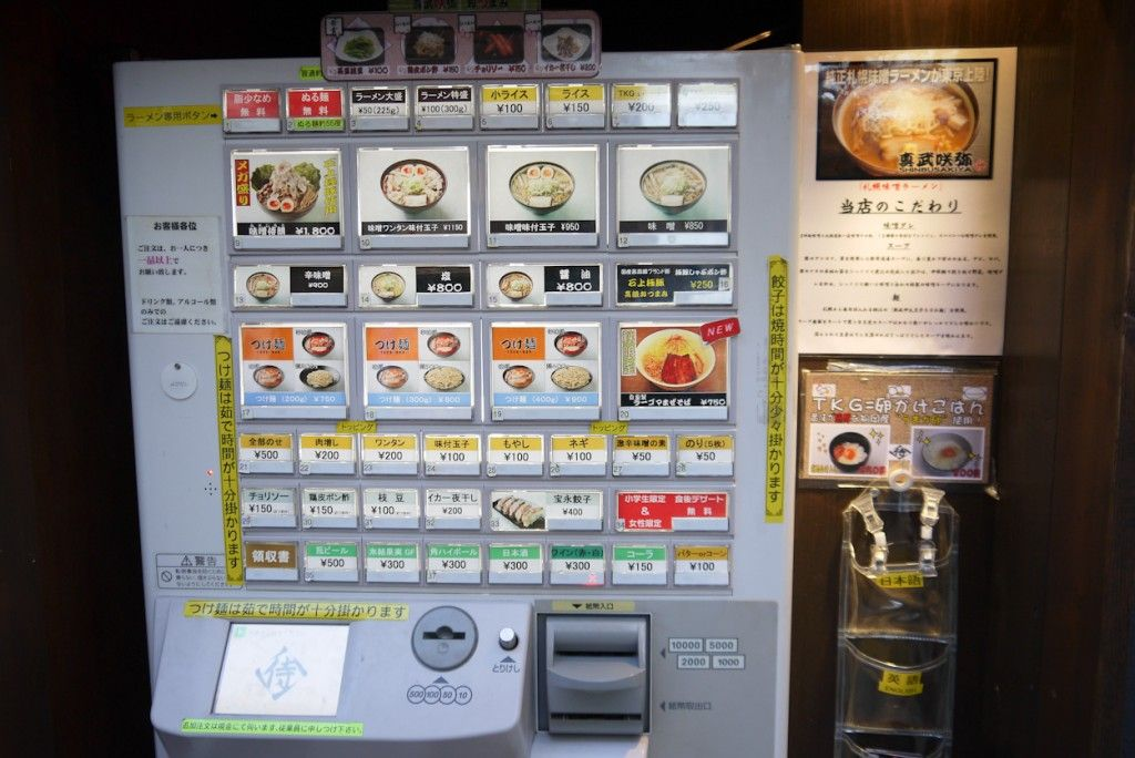 Vendinghines In Japan Mostmon Are Snack And Drink Vendinghines With Both And Cold Options Available Thepanies Change The Rati