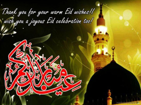 Animated eid mubarak ca happy eid pinterest eid mubarak eid animated eid mubarak ca m4hsunfo