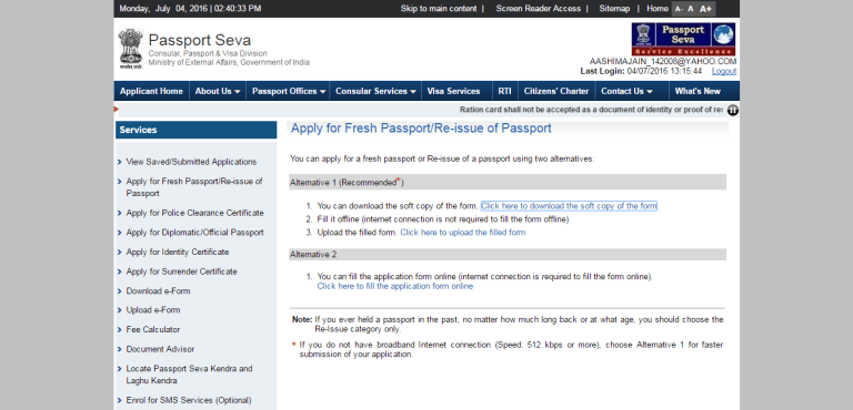 Pin By Helpforum On How To Fill Passport Application Form