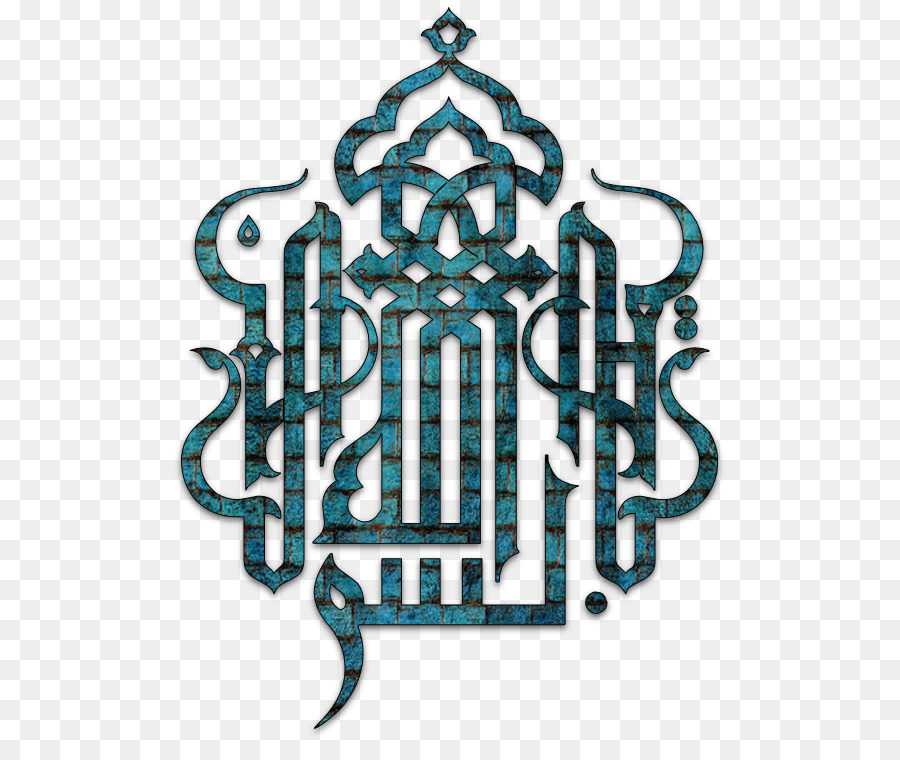 bismillah calligraphy clipart Islamic calligraphy Basmala  Bismillah Calligraphy Clipart