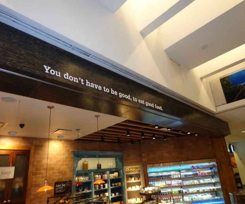 Tiikeri at the Houston airport...