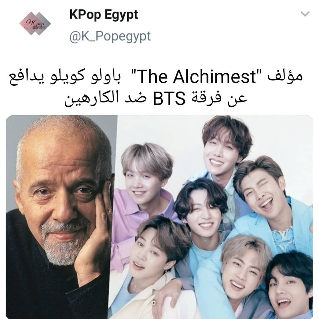Kpop Egypt20228 معلومة Ad روني Bts Bighitofficial Tags Bts Blackpink Twice Exo Redvelvet How Are You Feeling Your Image Image