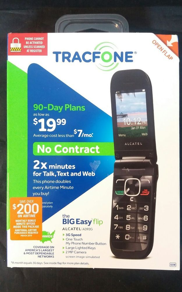 spy on tracfone cell phone