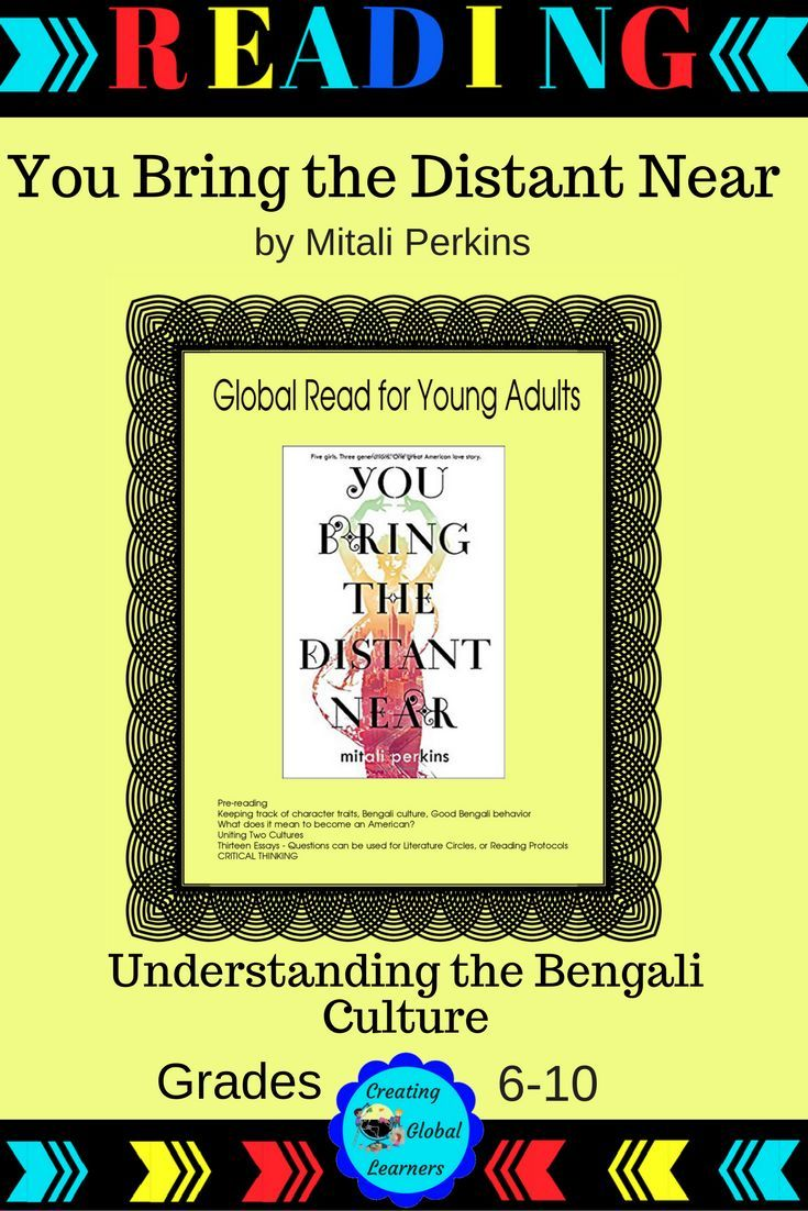 Difference Meaning In Bengali