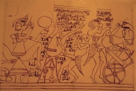 Ancient egyptian erotic papyrus