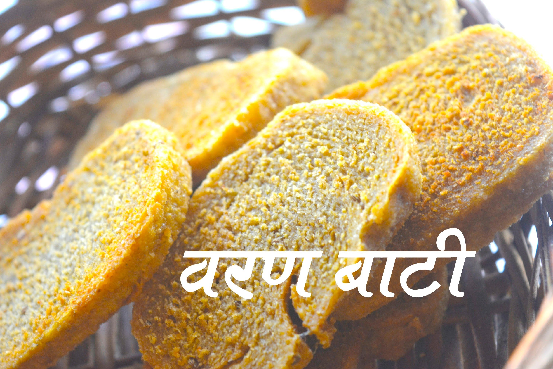 Karanji saran diwali special recipe diwali faral authentic karanji saran diwali special recipe diwali faral authentic maharashtrian food pinterest special recipes diwali and recipes forumfinder Choice Image