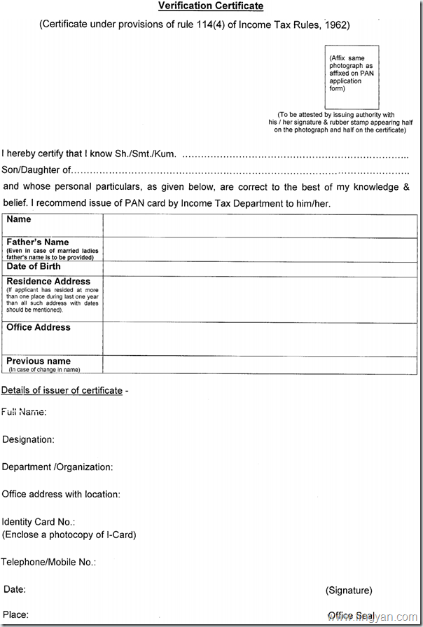 PAN verification certificate | Shiva | Certificate format