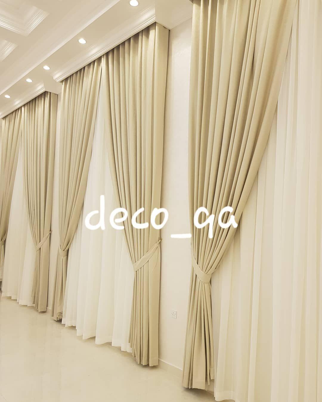 ديكورات ستائر كنب قطر جلسات اثاث خشب الدوحة سجاد موكيت غرف نوم سرير اضافات غرف جلوس Doha Furniture Design Deco Furniture Design Deco Furniture