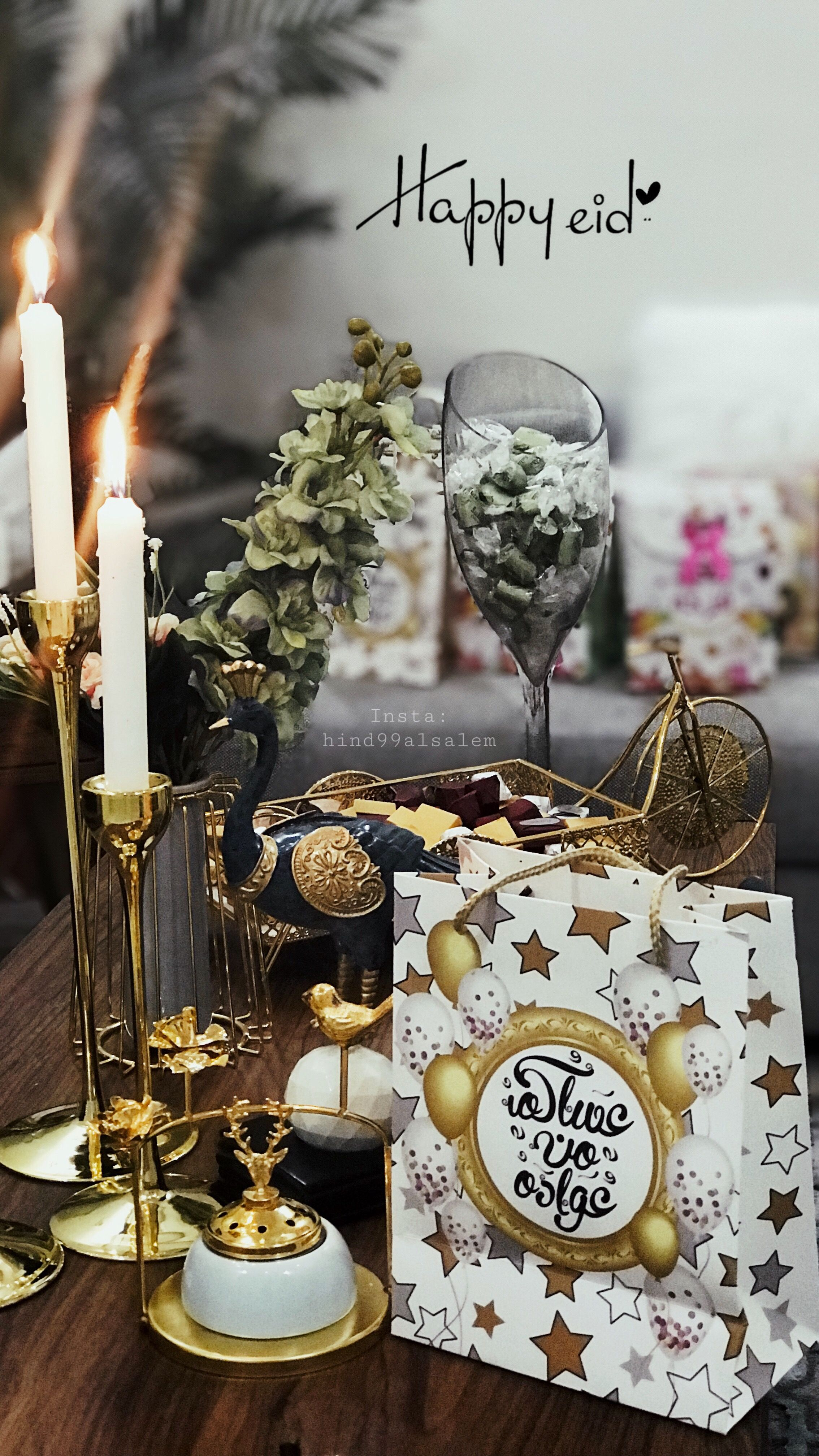 عساكم من عواده Ramadan Decorations Eid Mubarak Card Eid