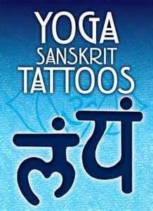 yoga sanskrit tattoos dover tattoos