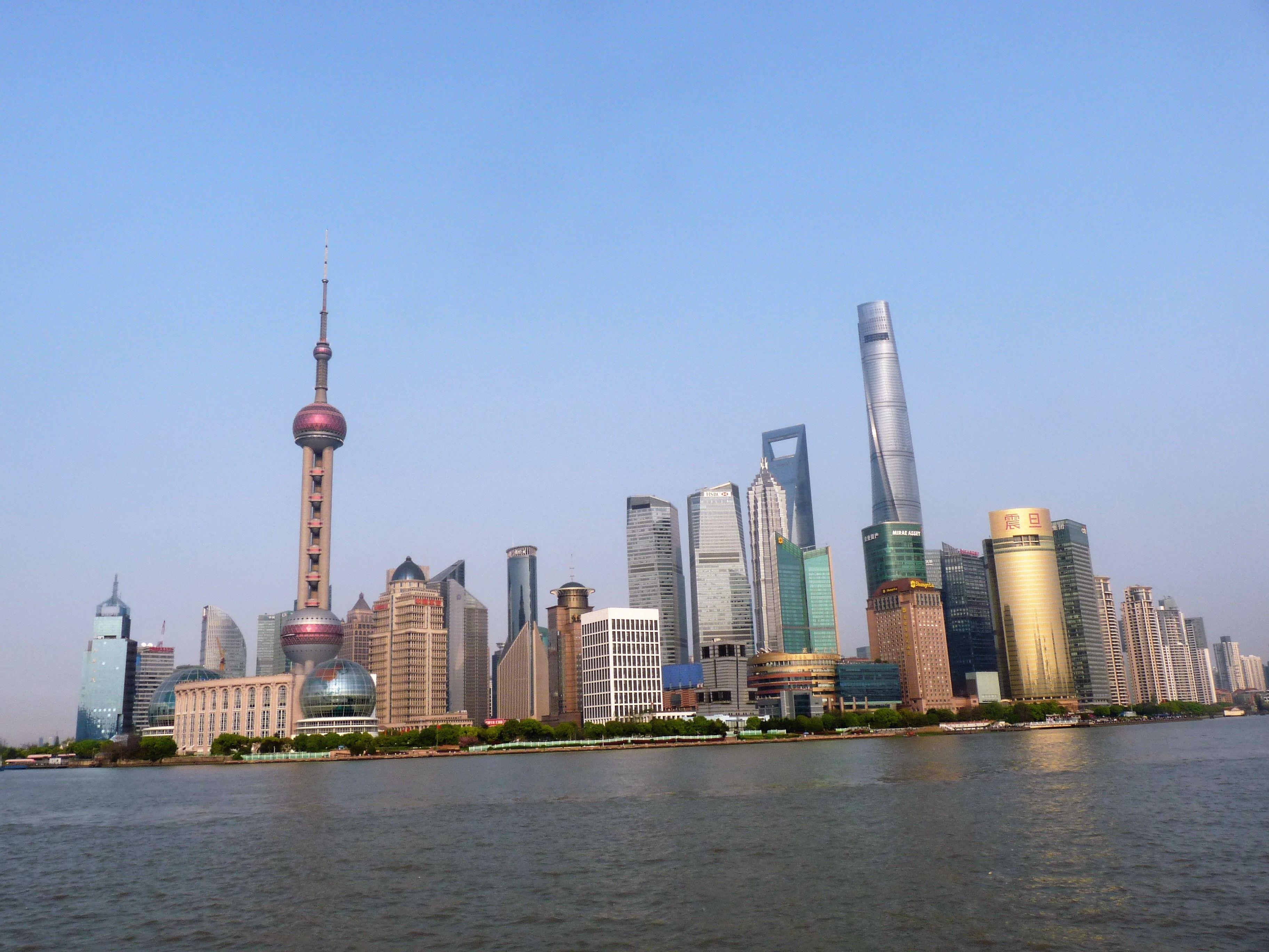 Resultado de imagen para centro financiero de Shanghai