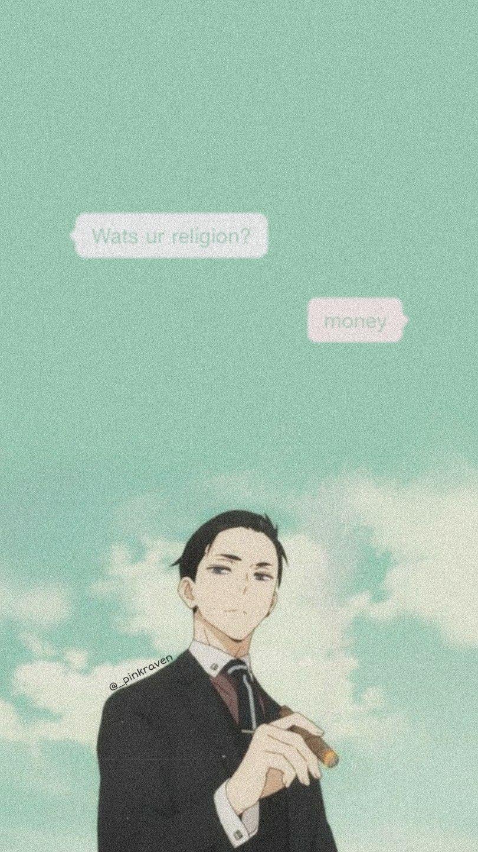 Fugou Keji Balance Unlimited Daisuke Kambe Wallpaper In 2020 Anime Wallpaper Cute Anime Wallpaper Cute Anime Guys