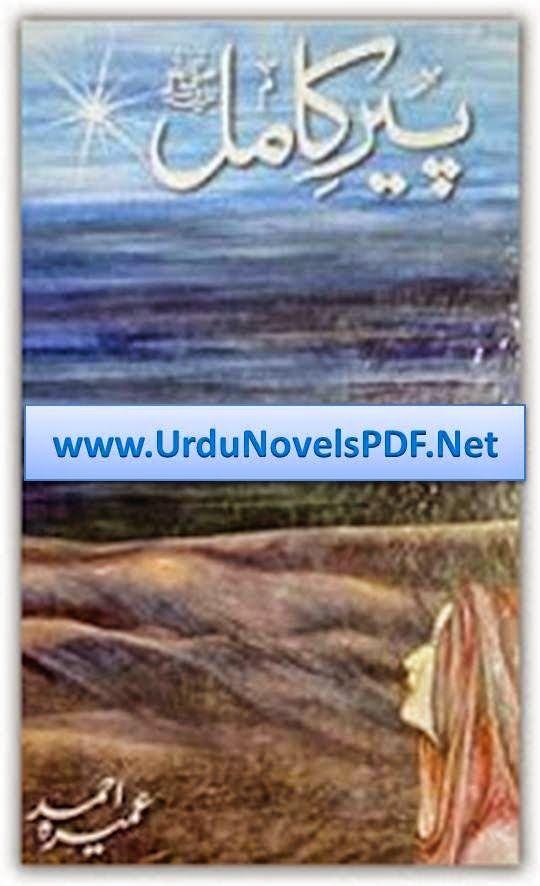 thora sa aasman novel pdf free