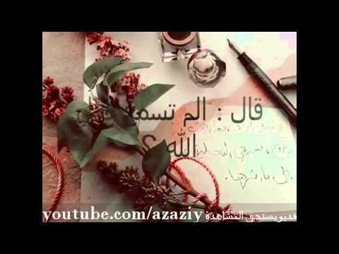 عجائب الاستغفار يستحق المشاهدة Book Cover Youtube Books