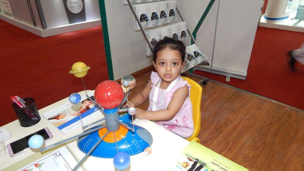 صور مشاركة معهد ابن خلدون في المعرض السعودي لمستلزمات الأشخاص ذوي الإعاقة Desserts Cake Food