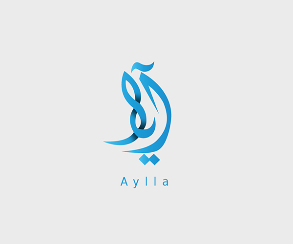 Arabic Logo Designs تصميم لوجو بالعربي Are Usually Known And Popular For Its Calligraphy That S Why They Also Ca Logo Design Logo Design Diy Calligraphy Logo