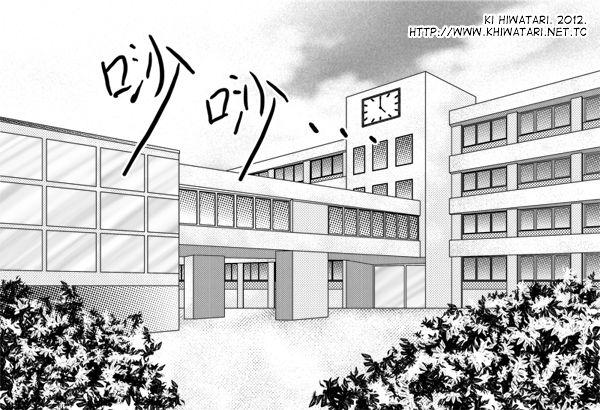 School Building Toned By Gumokohiiragizawa School Building