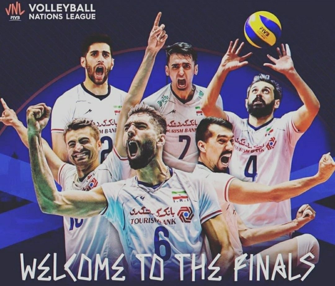 Pin By Anis On Volleyball In 2020 League Volleyball Movies