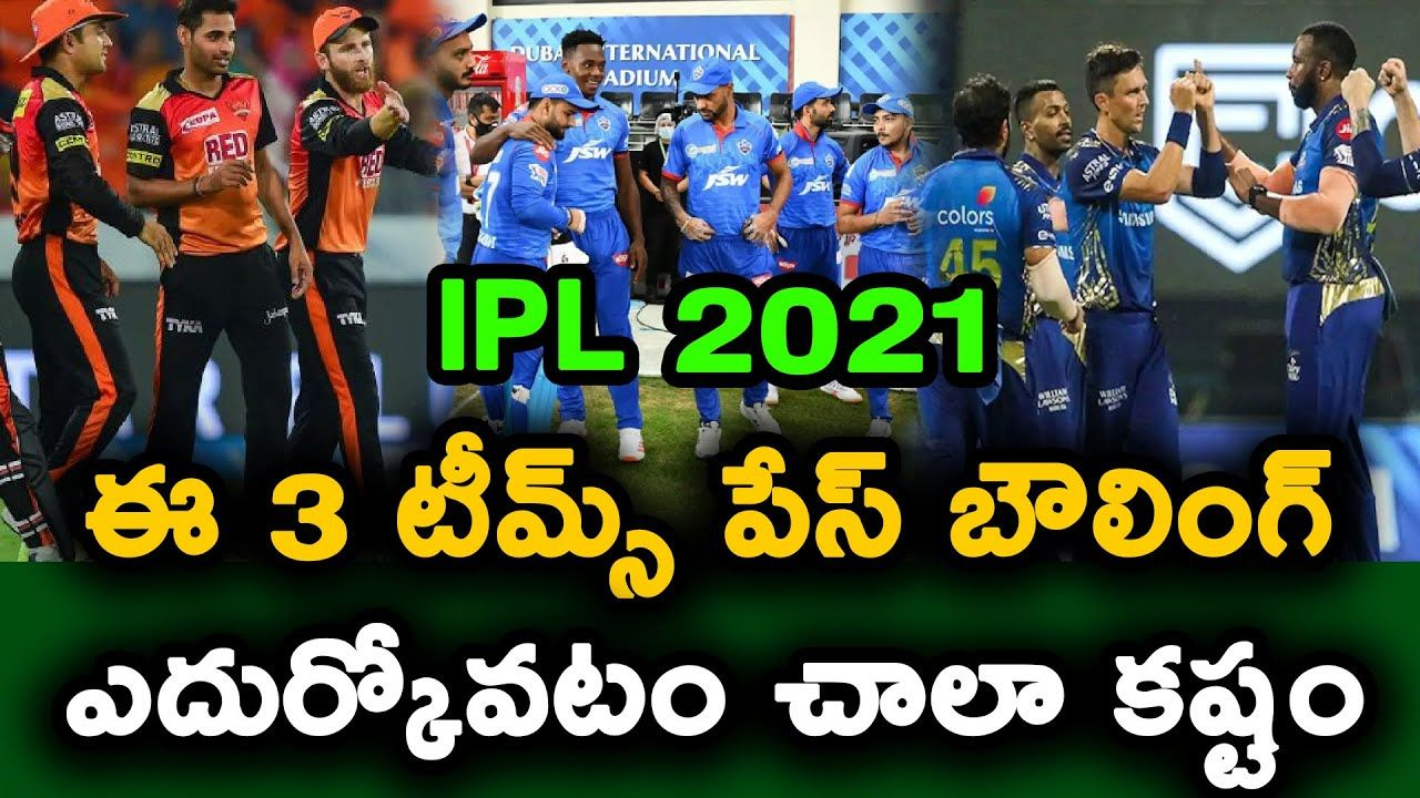 3 Teams With Best Pace Bowling Attack In IPL 2021 | Telugu Buzz