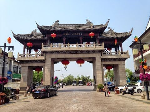 a chun yu 的懷念老歌部落格 周莊古鎮晝遊夜遊各異其趣 outdoor structures house styles places to visit