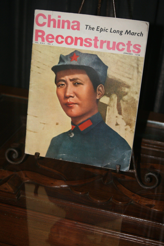 208fdf14 China Reconstructs Magazine
