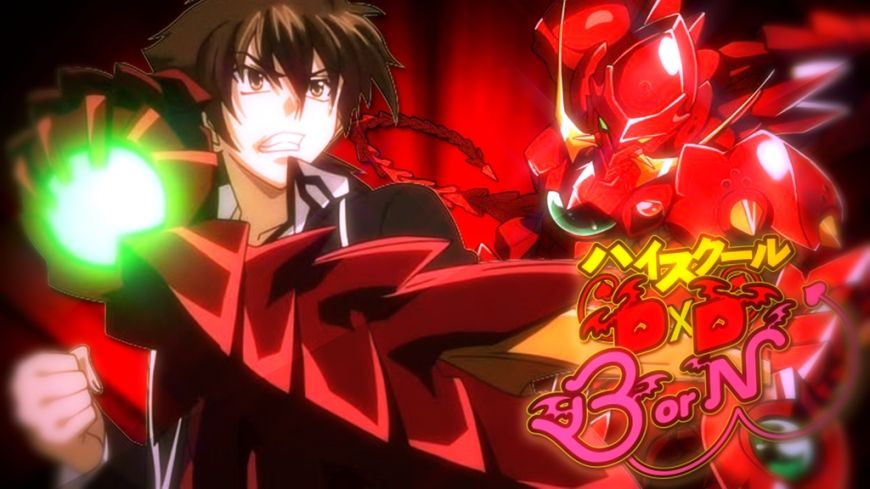 Highschool Dxd Wallpaper Throughout High School Dxd