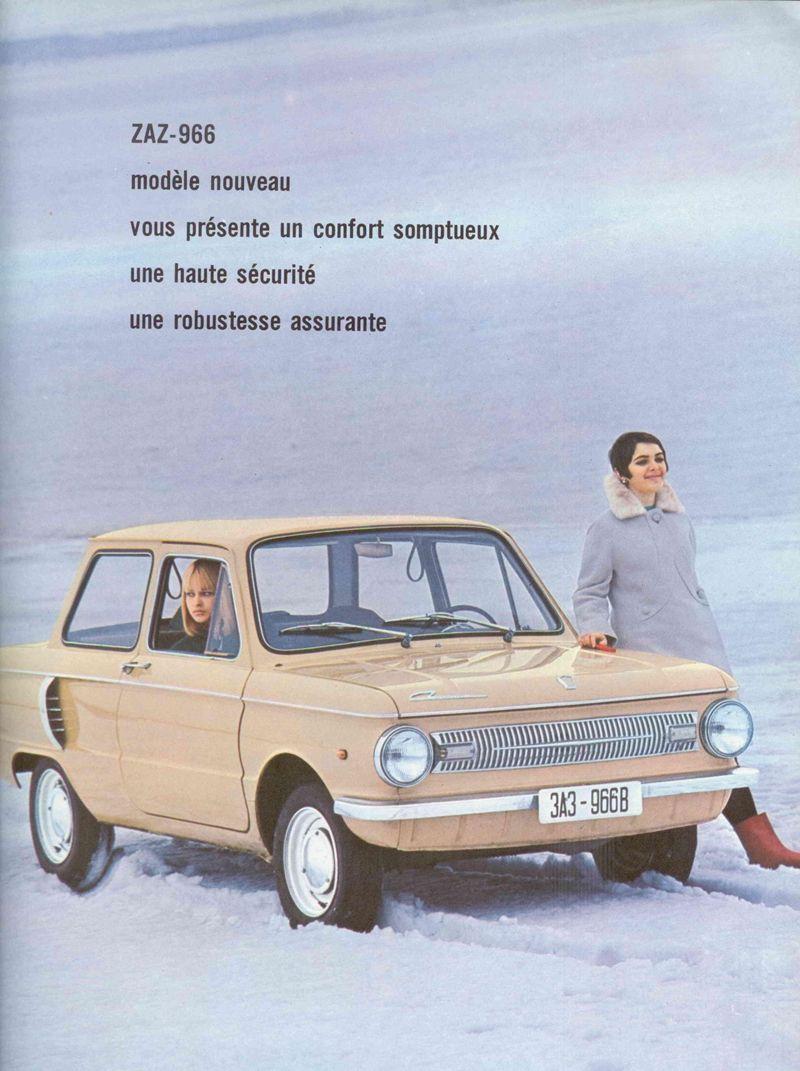 Soviet cars in advertising photos 76