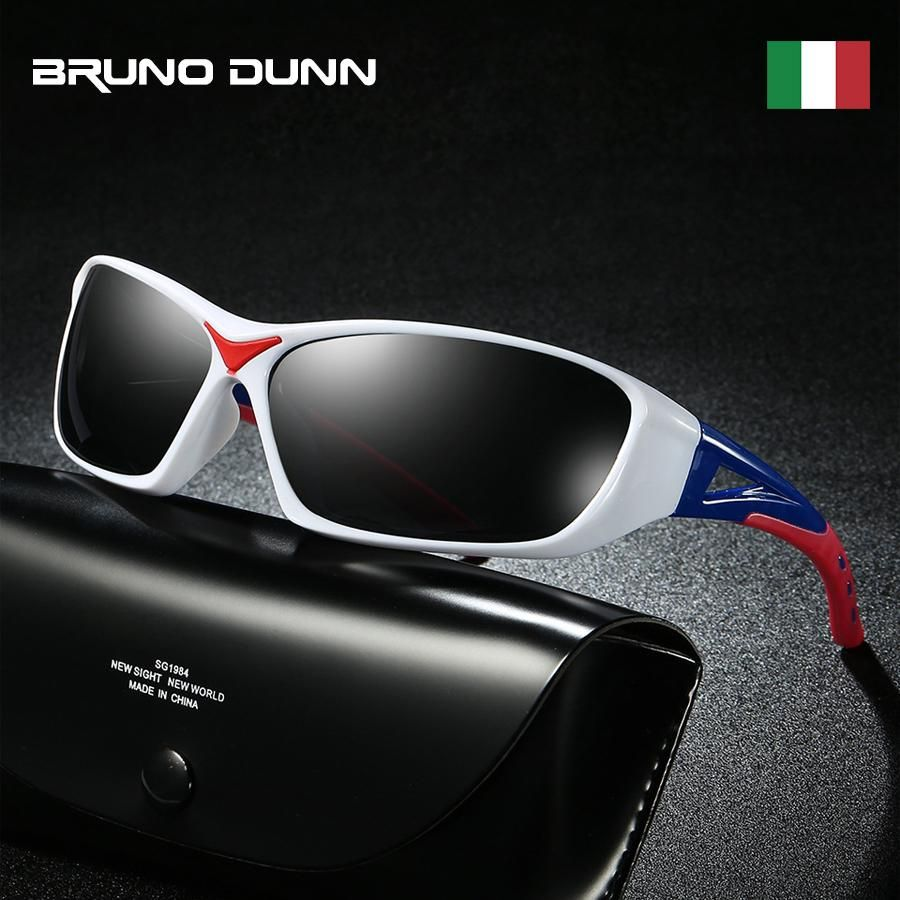 1c0506f0bb Bruno Dunn Brand Lamborghini Sport Day Night Vision Sunglasess ...