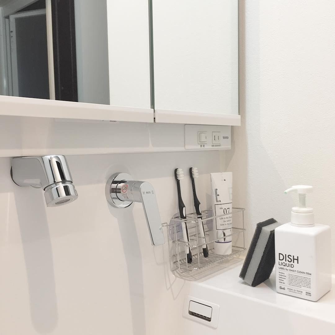 意外と置く場所に困ってた 歯ブラシ収納のアイディア集 洗面台 収納 モダンバスルーム